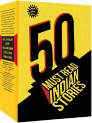 50 MUST READ INDIAN STORIES Magazine Subscription