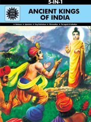 Ancient Kings Of India (1038) Magazine Subscription