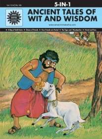 Ancient Tales of Wit and Wisdom Magazine Subscription