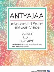 Antyajaa - Indian Journal of Women And Social change Journal Subscription