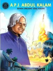APJ Abdul Kalam Magazine Subscription