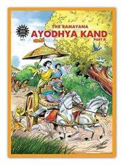 Ayodhya Kand - Part I I Vol No 02 Magazine Subscription