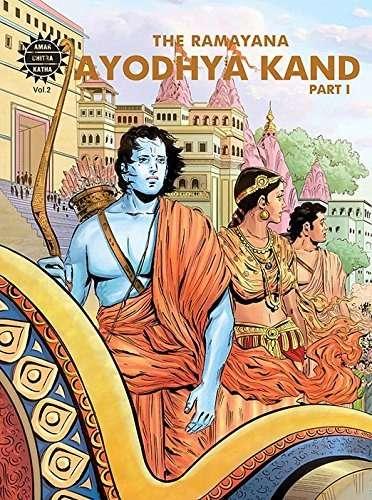 Ayodhya Kand - Part I Vol No 02 Magazine Subscription