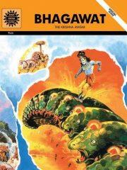 Bhagawat - The Krishna Avatar Magazine Subscription