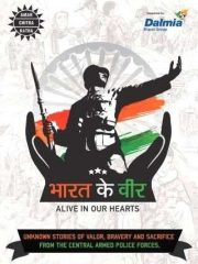 Bharat Ke Veer Magazine Subscription