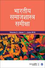 Bhartiya Samajshastra Sameeksha Journal Subscription