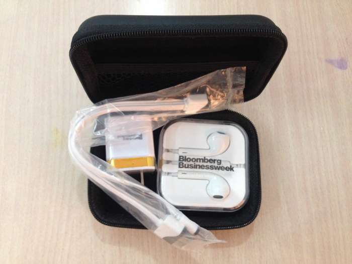 Bloomberg Pouch Charger - Free gift with Bloomberg Businessweek 1 Year Subscription