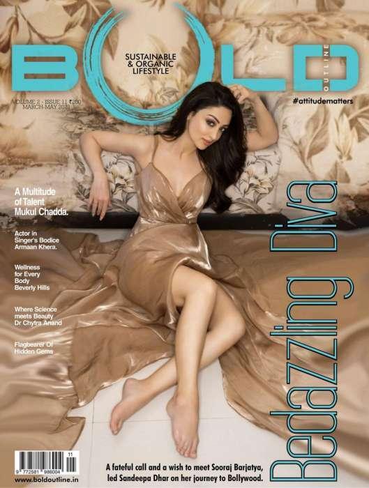 Bold Outline Magazine Subscription