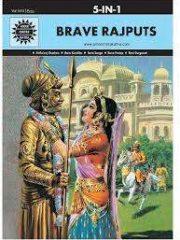 Brave Rajputs: 5 in 1 Magazine Subscription