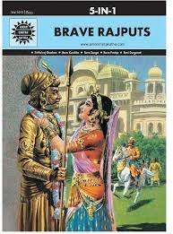Brave Rajputs: 5 in 1 Magazine Subscription