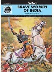 Brave Women of India: 5 in 1 Magazine Subscription