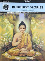 Buddhist Stories: 5 in 1 Magazine Subscription