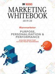 BW MARKETING WHITE BOOK Magazine Subscription