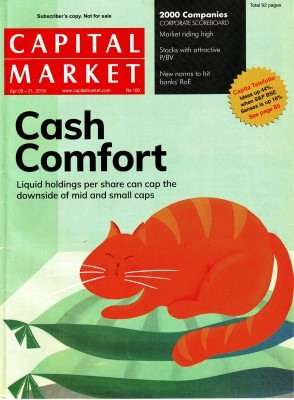 Capital Market Magazine Subscription