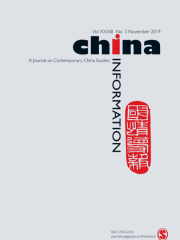 China Information Journal Subscription