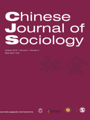 Chinese Journal of Sociology Journal Subscription