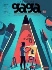 Creative Gaga Magazine Subscription