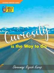 Curiosity is the Way to Go Magazine Subscription