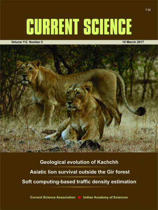 Current Science Journal Subscription