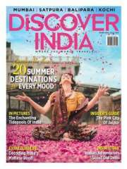 Discover India Magazine Subscription