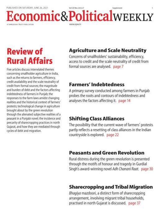 Economic & Political Weekly Magazine Subscription