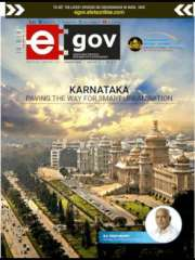 eGOV Magazine Subscription