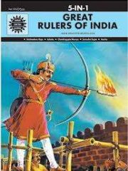 Great Rulers of India: 5 in 1 Magazine Subscription