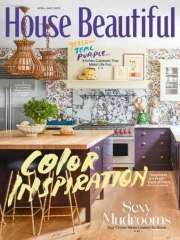 House Beautiful - US Edition International Magazine Subscription