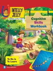 iNTELLYJELLY- Cognitive Skills Workbook Magazine Subscription