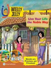 iNTELLYJELLY- Live Your Life the Noble Way Magazine Subscription