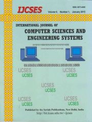 International Journal of Computer Science and Engineering Systems Journal Subscription