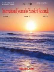 International Journal of Sanskrit Research Journal Subscription