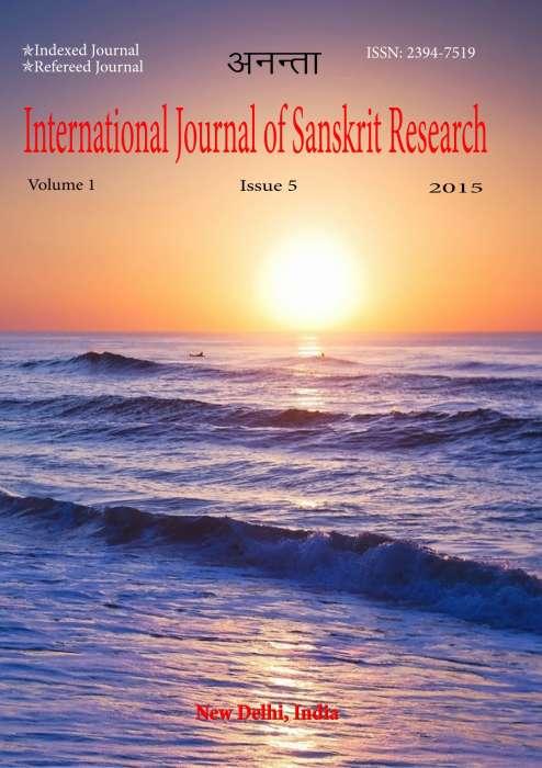 International Journal of Sanskrit Research Journal Subscription