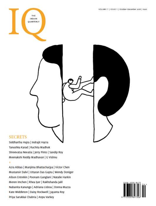 IQ Magazine Subscription