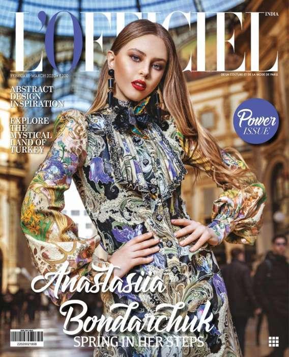 L'Officiel India Magazine Subscription
