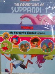 My Favourite Tinkle Heroes II Magazine Subscription