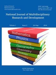 National Journal of Multidisciplinary Research and Development Journal Subscription