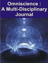 OmniScience: A Multi-disciplinary Journal (OSMJ) Journal Subscription