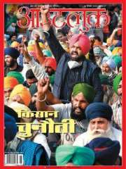 Outlook Hindi Magazine Subscription