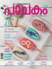 Pachakam Magazine Subscription