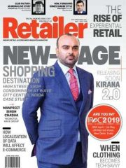 Retailer Magazine Subscription