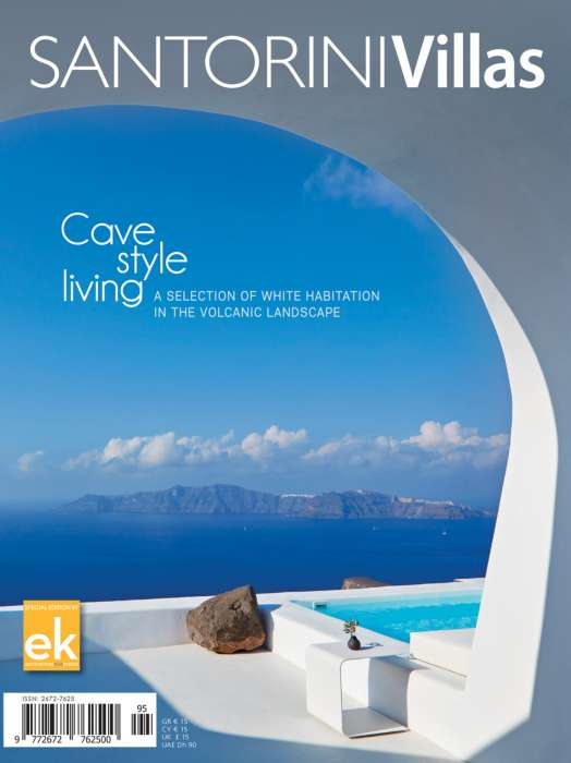 Santorinivillas - UK Edition International Magazine Subscription
