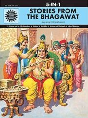 Stories from the Bhagawat Magazine Subscription