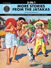 Stories From The Jatakas (1003) Magazine Subscription