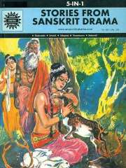Stories from the Sanskrit Drama Magazine Subscription