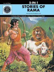 Stories Of Rama (1005) Magazine Subscription
