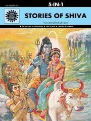 Stories Of Shiva (1008) Magazine Subscription