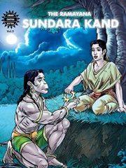 SUNDARA KAND Magazine Subscription