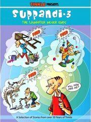 Suppandi 3 Magazine Subscription