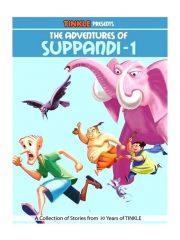 The Adventures Of Suppandi-1 Magazine Subscription